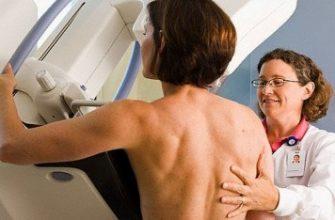 mammografiya-i-flyuorografiya-v-odin-den