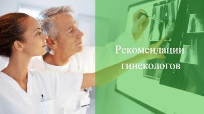 rentgen-pri-mesyachnyh